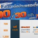 3BB Internet – bis zu 6 Monate Pause möglich