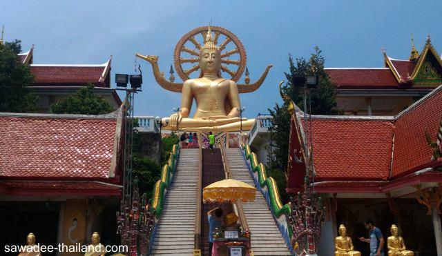 Der Big Buddha auf Koh Samui