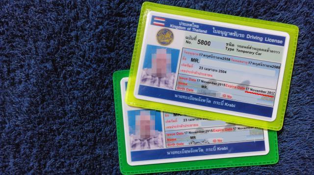 Führerschein Thailand