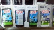 Handys | Smartphones in Thailand