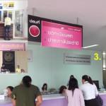 KFZ Steuern zahlen in Thailand in 3 Schritten