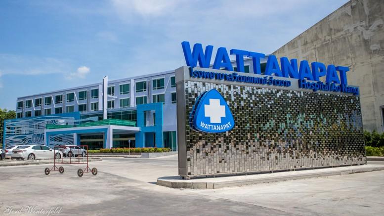 Krankenhaus in Thailand