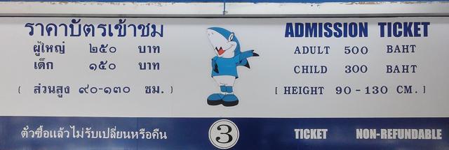 Thais und Ausländer zahlen hier unterschiedliche Preise