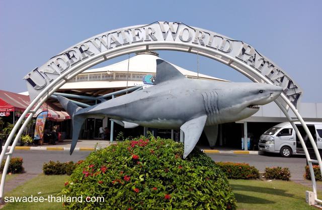 Pattaya Aquarium von außen