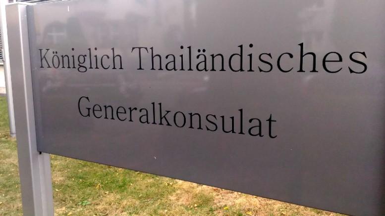 Königlich Thailändisches Generalkonsulat Frankfurt