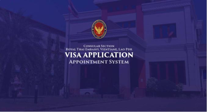 Visa Application bei der thailändischen Botschaft in Vientiane