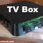 Deutsches Fernsehen in Thailand per TV Box